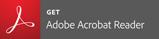 Adobe PDFのダウンロード